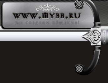 http://opilopi.witchforum.ru/img/Mybb_Black_Count/logo.jpg